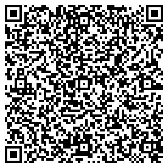 QR-код с контактной информацией организации РОСГОССТРАХ-УЛЬЯНОВСК САО ТЕРЕНЬГУЛЬСКИЙ ФИЛИАЛ