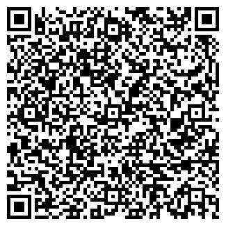 QR-код с контактной информацией организации МОЛВИНОЗЕРНОИНВЕСТ