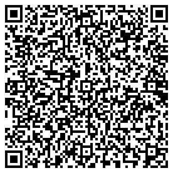 QR-код с контактной информацией организации СОЛДАТСКОТАШЛИНСКАЯ СРЕДНЯЯ ШКОЛА