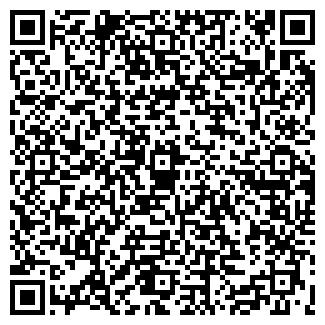 QR-код с контактной информацией организации ЩЕГОЛЬ