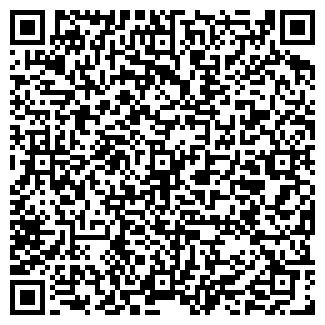 QR-код с контактной информацией организации КРОНАС-ЛЕС