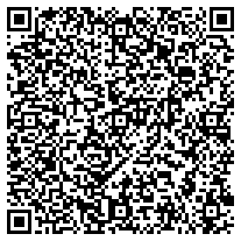 QR-код с контактной информацией организации ГЛАДЧИХИНСКАЯ ОСНОВНАЯ ШКОЛА