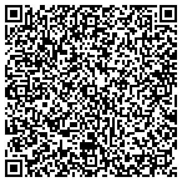 QR-код с контактной информацией организации ЯСАШНОТАШЛИНСКАЯ ВРАЧЕБНАЯ АМБУЛАТОРИЯ