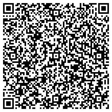 QR-код с контактной информацией организации ЖАНГАЛИНСКАЯ ПРОТИВОТУБЕРКУЛЕЗНАЯ БОЛЬНИЦА