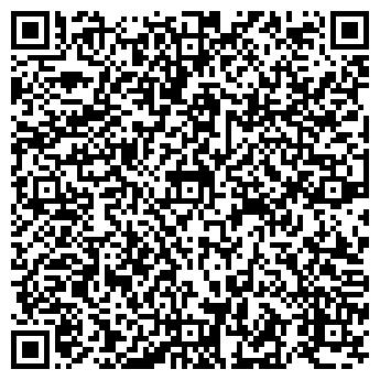 QR-код с контактной информацией организации ЯСАШНОТАШЛИНСКАЯ СРЕДНЯЯ ШКОЛА