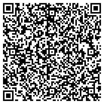 QR-код с контактной информацией организации БАЙДУЛИНСКАЯ СРЕДНЯЯ ШКОЛА