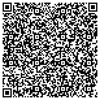 QR-код с контактной информацией организации ЖАНГАЛИНСКАЯ ПРОФЕССИОНАЛЬНАЯ ШКОЛА № 8