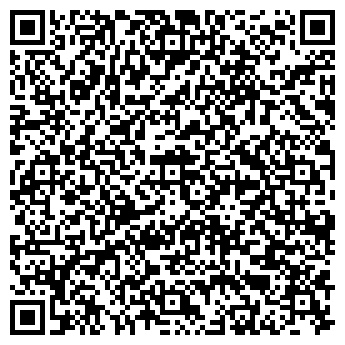 QR-код с контактной информацией организации АУРГАЗИНСКОЕ ПРЕДПРИЯТИЕ