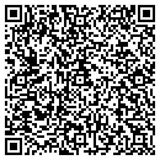 QR-код с контактной информацией организации ПУТЬ ЛЕНИНА АО