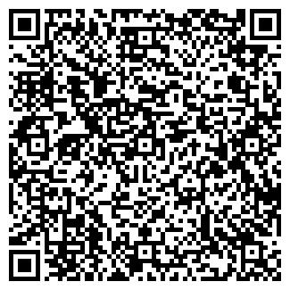 QR-код с контактной информацией организации РАЙСЕЛЬХОЗХИМИЯ МУП