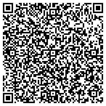"""QR-код с контактной информацией организации ООО """"Аургазымонтажсервис"""""""