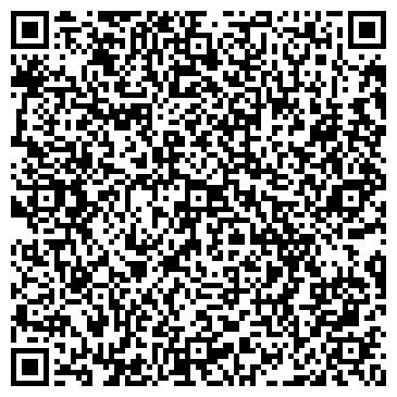 QR-код с контактной информацией организации АУРГАЗИНСКАЯ ИНКУБАТОРНО-ПТИЦЕВОДЧЕСКАЯ СТАНЦИЯ