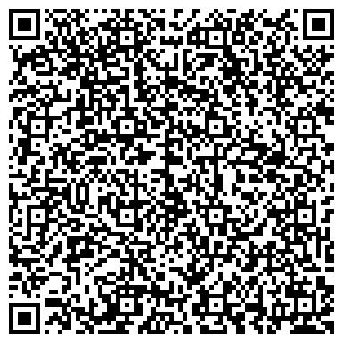 QR-код с контактной информацией организации ЖАНГАЛИНСКАЯ РАЙОННАЯ ЦЕНТРАЛИЗОВАННАЯ БИБЛИОТЕЧНАЯ СИСТЕМА