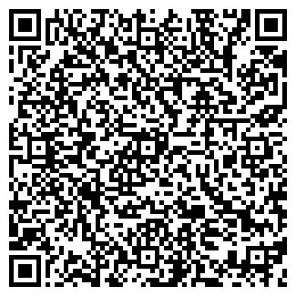 QR-код с контактной информацией организации УЗЯНЬ КОЛХОЗ