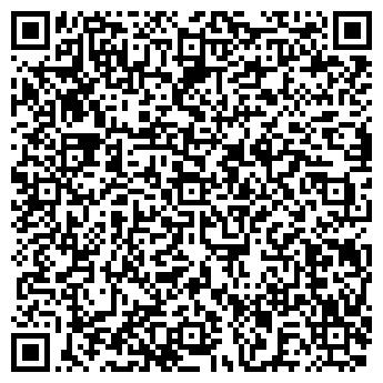 QR-код с контактной информацией организации КВАРТАЛ СЕРВИС, ООО