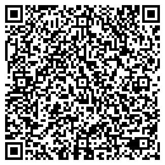 QR-код с контактной информацией организации ООО ПАРТНЕР-СЕРВИС