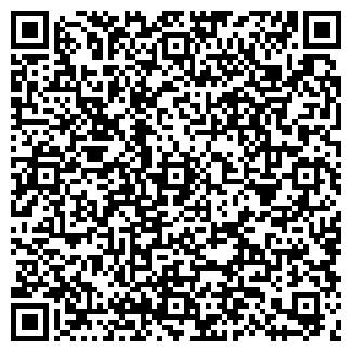 QR-код с контактной информацией организации РТ-СЕРВИС