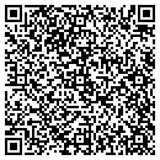 QR-код с контактной информацией организации АГРОТРЕЙТ, ООО
