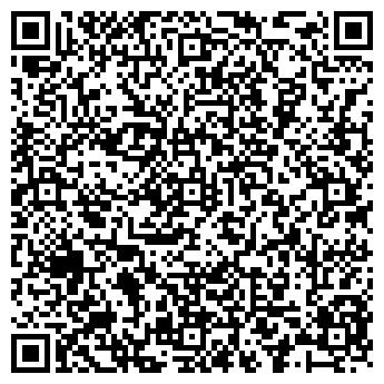 QR-код с контактной информацией организации МАКС-АГРО САМАРА, ООО