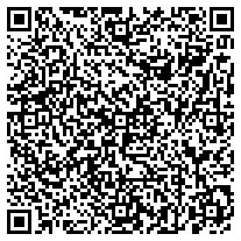 QR-код с контактной информацией организации СТРОЙМЕХАНИЗАТОР-9