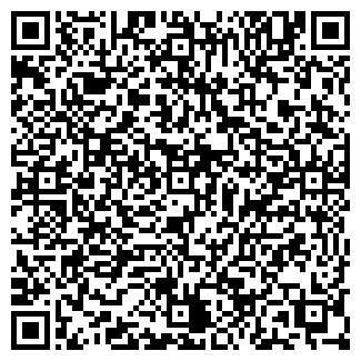 QR-код с контактной информацией организации РОТОР НПФ