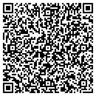 QR-код с контактной информацией организации 3-В, ООО