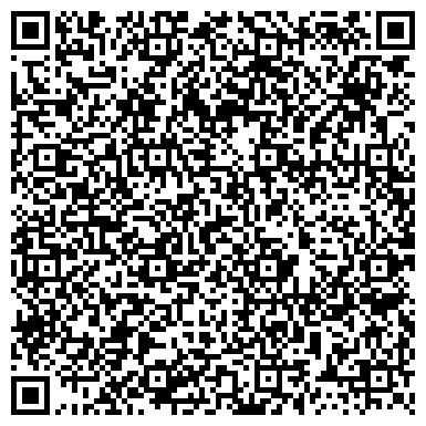 QR-код с контактной информацией организации СОЦИАЛЬНЫЙ ЖИЛИЩНО-БЫТОВОЙ ПОТРЕБИТЕЛЬСКИЙ КООПЕРАТИВ