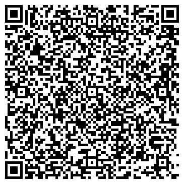 QR-код с контактной информацией организации ДВОРЕЦ БРАКОСОЧЕТАНИЯ Г. ТОЛЬЯТТИ