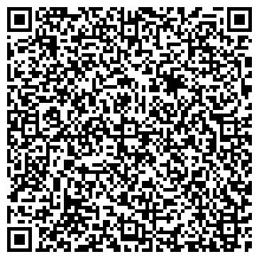 QR-код с контактной информацией организации СУД КОМСОМОЛЬСКОГО РАЙОНА