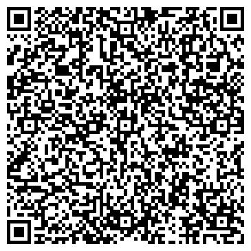 QR-код с контактной информацией организации ПОДРАЗДЕЛЕНИЕ СУДЕБНЫХ ПРИСТАВОВ № 10