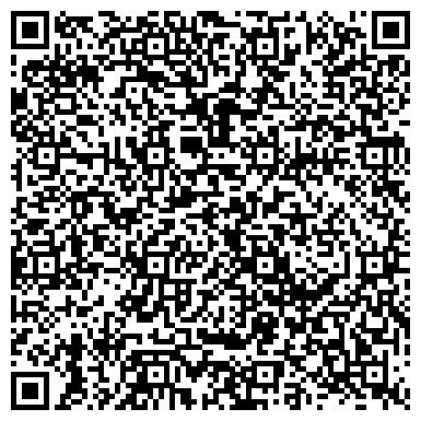 QR-код с контактной информацией организации ВОЕННЫЙ КОММИСАРИАТ КОМСОМОЛЬСКОГО И ЦЕНТРАЛЬНОГО РАЙОНА