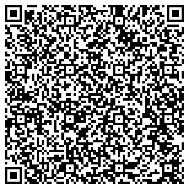 QR-код с контактной информацией организации ОТДЕЛ ПРОТИВОПОЖАРНОЙ АВАРИЙНО-СПАСАТЕЛЬНОЙ СЛУЖБЫ