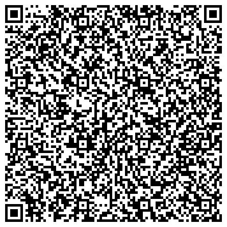 QR-код с контактной информацией организации 4-Й ОТРЯД ГПС ПЧ № 65