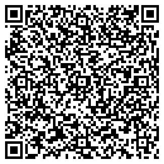 QR-код с контактной информацией организации 5-Й ОТРЯД ГПС