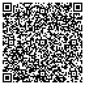 QR-код с контактной информацией организации 6-Й ОТРЯД ГПС