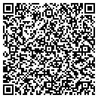 QR-код с контактной информацией организации 6-Й ОТРЯД ГПС № 76
