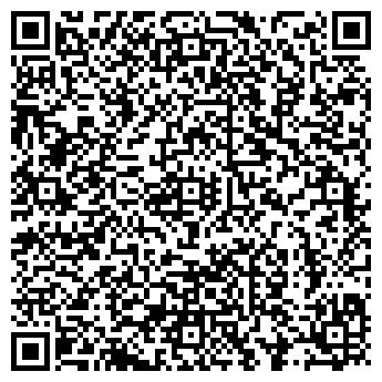 QR-код с контактной информацией организации 6-Й ОТРЯД ГПС ПЧ № 38