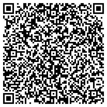 QR-код с контактной информацией организации 32-Й ОТРЯД ГПС ПЧ № 98