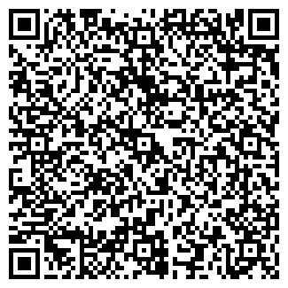 QR-код с контактной информацией организации 33-Й ОТРЯД ГПС