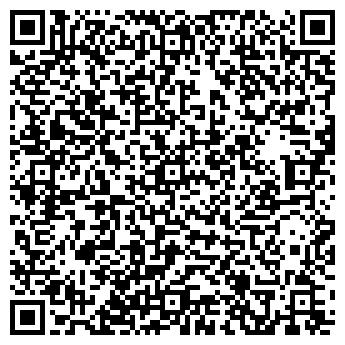 QR-код с контактной информацией организации 33-Й ОТРЯД ГПС ПЧ № 39