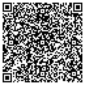 QR-код с контактной информацией организации № 810 КОРПУС