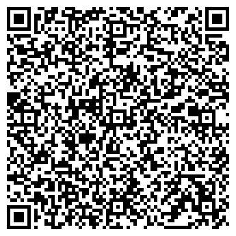 """QR-код с контактной информацией организации """"№2"""", ГБУЗ СО"""
