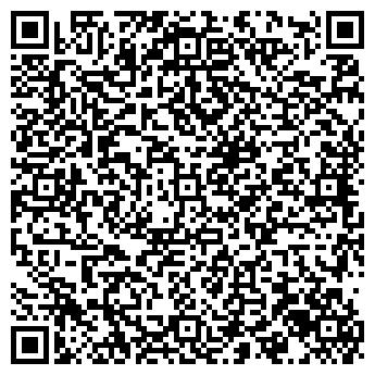 QR-код с контактной информацией организации ТРАВМОТОЛОГИЯ