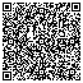 QR-код с контактной информацией организации № 9 ОТДЕЛЕНИЕ