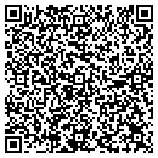 QR-код с контактной информацией организации ВОСКРЕСЕНЬЕ