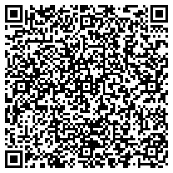QR-код с контактной информацией организации № 2 ДНЕВНОЙ СТАЦИОНАР