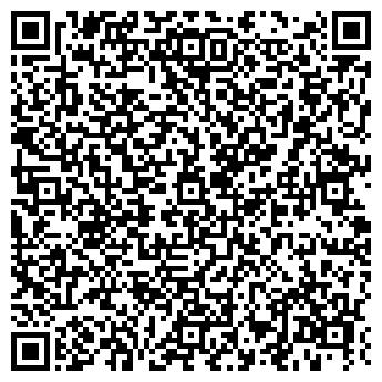 QR-код с контактной информацией организации ОЗЕНМУНАЙГАЗ ОАО