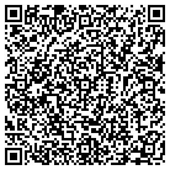 QR-код с контактной информацией организации № 4 ГОРОДСКАЯ МУЗ № 3