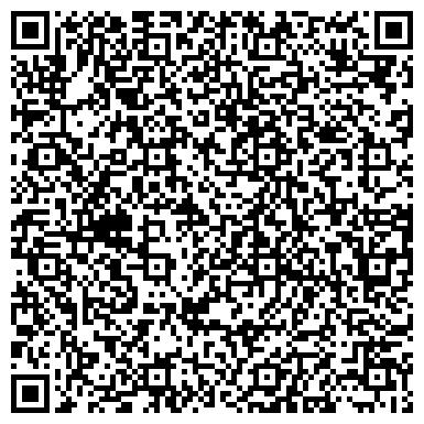 QR-код с контактной информацией организации № 4 ГОРОДСКАЯ МУЗ ОТДЕЛЕНИЕ ВРАЧЕЙ ОБЩЕЙ ПРАКТИКИ