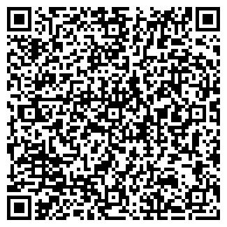 QR-код с контактной информацией организации ВОДНИКОВ